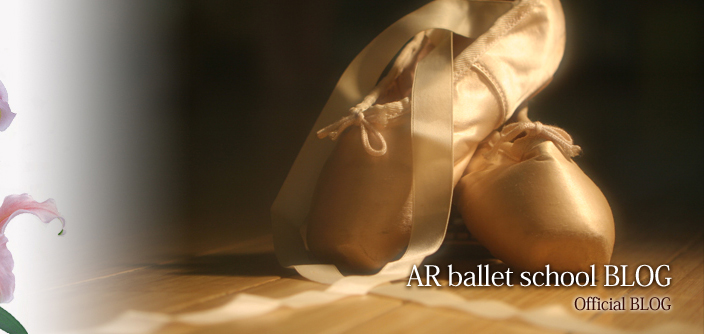AR ballet school BLOG