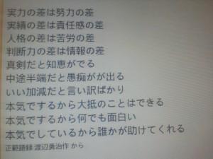 2012112210230000.jpg
